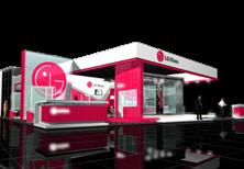 Фото дизайна выставочного стенда компании  LG