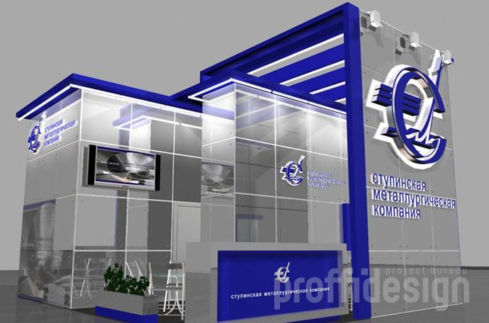 Дизайн-проект выставочного стенда «Ступинской металлургической компании»