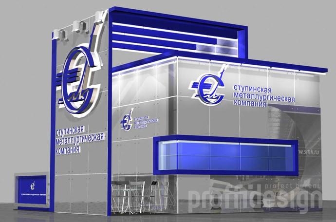 Дизайн стенда для «Ступинской металлургической компании», 3Д-моделинг