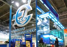 Дизайн выставочного стенда бизнес класса «Ступинской Металлургической Компании».