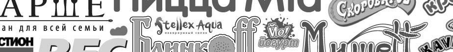 Создание и заказ логотипов и знаков
