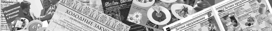 Дизайн меню для фастфуда, дизайн меню для кафе, дизайн меню для ресторана