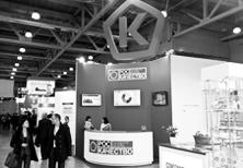 Дизайн проект и строительство выставочного стенда компании «Роскачество»